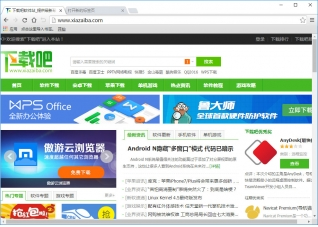 Cent Browser百分浏览器下载